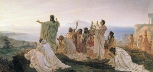 Pitagora e i pitagorici